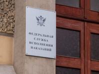ФСИН просит из бюджета 3 млрд рублей на борьбу с тюремными колл-центрами и еще 25 млрд на цифровизацию колоний и СИЗО