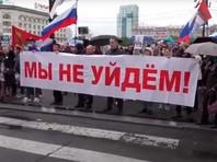 Акции в поддержку Сергея Фургала в Хабаровске продолжаются уже третий месяц, что по подсчетам жителей, является мировым рекордом
