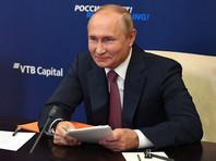 Россия будет работать с любым президентом США, заявил президент РФ Владимир Путин