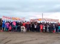 Коренные жители Чукотки протестуют против строительства на мысе Наглейнын, расположенном между селами Рыткучи и Айон, круглогодичного морского порта