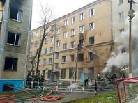 В пресс-службе губернатора Челябинской области сообщили, что пострадавших и погибших в результате взрыва нет. Прием новых пациентов не ведется