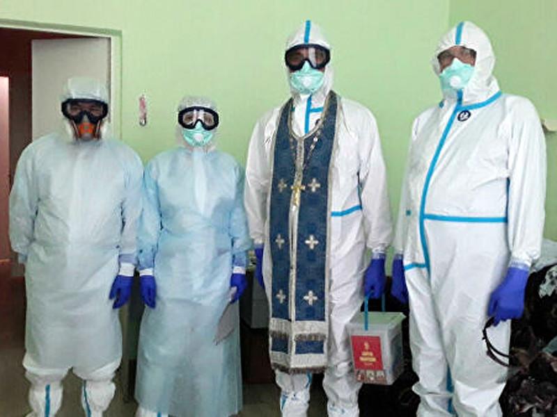 В Краснорадском крае священникам велено посещать зараженных коронавирусом в защитных костюмах
