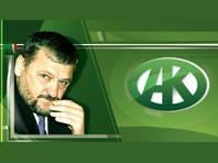 Чеченские семьи получат выплаты из регионального общественного фонда имени Героя России Ахмата-Хаджи Кадырова