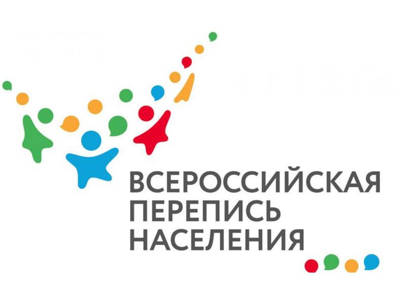 """К переписи населения-2021 """"привлекут"""" """"Смешариков"""", сняв спецсерию за 8 миллионов рублей"""