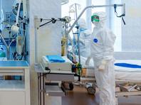 В России новый рекорд по коронавирусу: количество заболевших за сутки превысило 18 тысяч человек