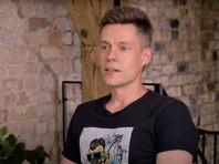 Алексей и Юлия Навальные дали первое после отравления оппозиционера интервью российскому журналисту Юрию Дудю