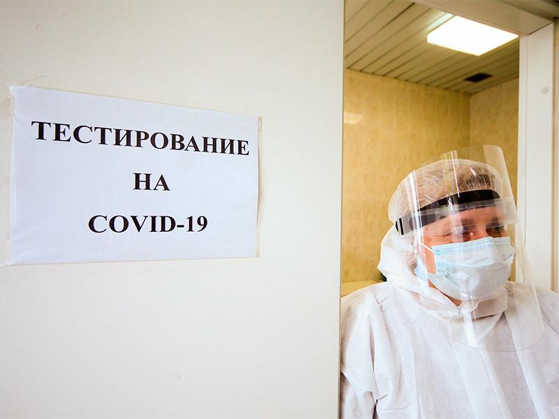 В России продолжает расти число выявленных случаев коронавируса