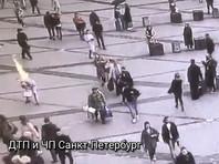 В Петербурге 70-летний мужчина совершил попытку самосожжения возле торгового центра