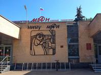 В РПЦ опровергли закрытие кафедры теологии в МИФИ