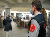 Рейд по проверке соблюдения масочного режима пассажирами в Московском метрополитене