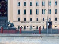 Минобороны РФ закупит бытовые пылесосы почти по 30 тысяч рублей за штуку