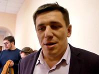 Завершено расследование уголовного дела соратника Навального, обвиненного в распространении порнографии из-за клипа Rammstein
