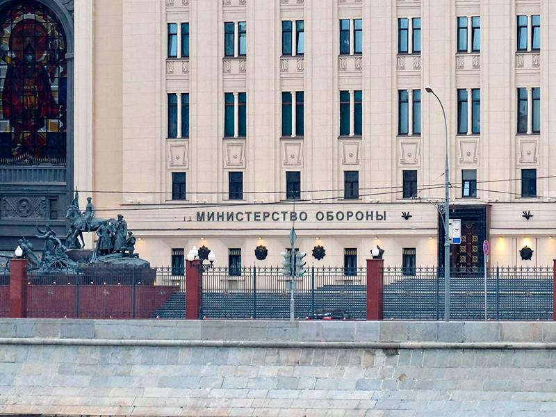 """Министерство обороны России выделило 14 миллионов 900 тысяч рублей на приобретение 500 """"бытовых пылесосов"""""""
