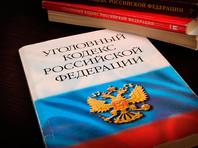 Экс-спецназовец ГРУ получил 7 лет колонии за убийство помощника прокурора в Москве на сексуальной почве