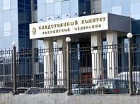 Центральный аппарат СК отказался рассматривать обращение депутатов оботравлении Навального и переслал его вСибирь
