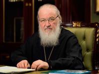 Патриарх Кирилл ушел на самоизоляцию после контакта с коронавирусным больным