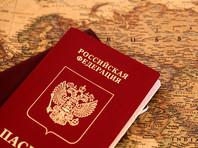 Объявленные мэром Москвы Сергеем Собяниным длинные школьные каникулы, а также его рекомендации работодателям отправить сотрудников на удаленную работу, вызвали всплеск спроса на туристические поездки в начале октября
