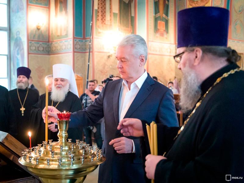 Сергей Собянин в церкви Святых Мучеников Флора и Лавра на Зацепе