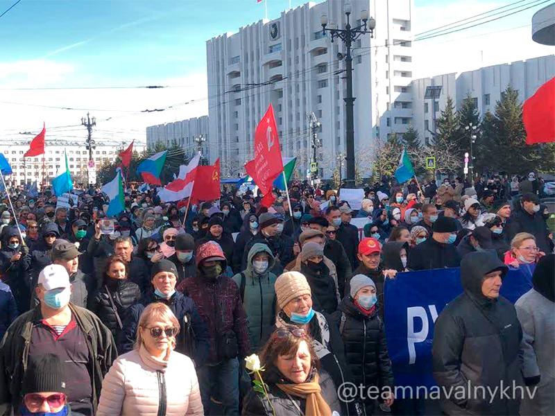Хабаровск, 17 октября 2020 года
