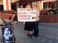 Дочь и подруга погибшей журналистки Ирины Славиной продолжат ее работу