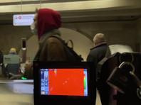 Пассажиров с повышенной температурой не пустят в московское метро, сообщается в Telegram-канале столичного департамента транспорта