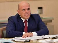 Премьер-министр РФ Михаил Мишустин даже заявил сегодня, что Россия прошла сложный период пандемии и, вопреки негативным прогнозам, сделала это лучше многих стран мира