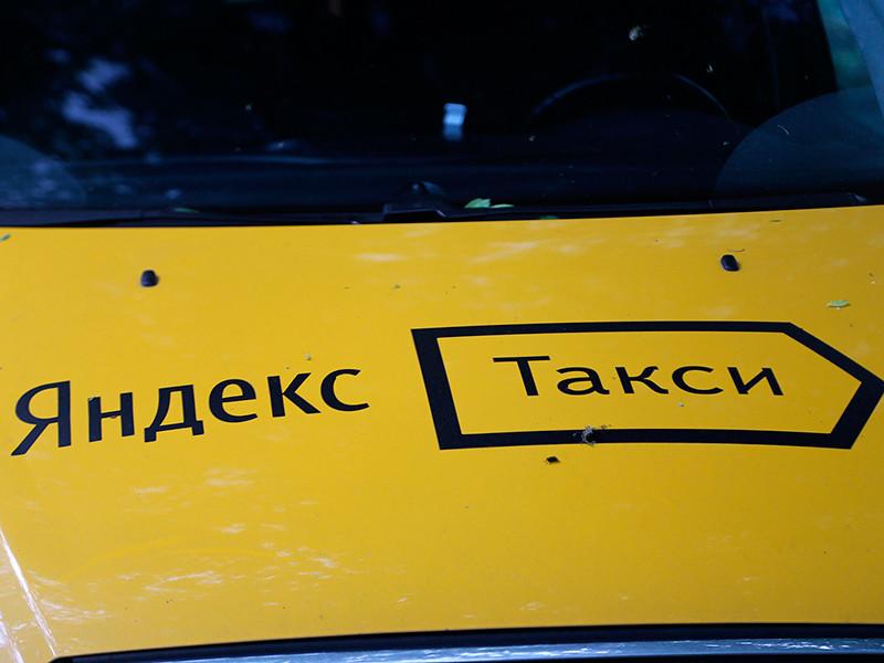 """Столичная полиция задержала таксиста, угрожавшего самосожжением в офисе """"Яндекс.Такси"""""""