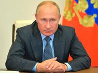 Президент РФ Владимир Путин в среду внес в Госдуму законопроект о Государственном совете, который определяет его статус, порядок формирования и полномочия