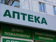 Столичные власти опровергли сообщения СМИ о дефиците препаратов от коронавируса в аптеках