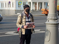 Столичные мусульмане вышли на акцию протеста к посольству Франции