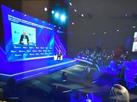 """Владимир Путин в режиме видеоконференции принял участие в итоговой пленарной сессии XVII ежегодного заседания Международного дискуссионного клуба """"Валдай"""""""
