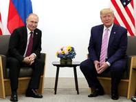 Дональд Трамп и Владимир Путин, июнь 2019 года