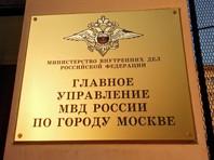 Руководство столичного управления МВД просило московских полицейских рассказать о фактах продажи Воронцову какой-либо информации, обещая не наказывать в обмен на добровольное сотрудничество