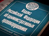 3 августа мировой судья признал Славину виновной в распространении фейк-ньюс (ч. 9 ст. 13.15 КоАП)
