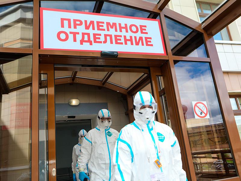 В России обновился суточный рекорд новых случаев COVID-19 и смертей