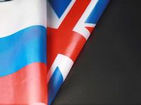 """Россия запретила въезд 25 представителям Великобритании в ответ на первые самостоятельные санкции Британии после выхода из ЕС в отношении 25 россиян в рамках """"акта Магнитского"""""""
