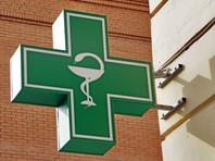 Омская аптека отказалась продавать лекарство по рецепту, написанному не по-латыни. В Минздраве это назвали законным