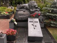 27 сентября 2004 года в Санкт-Петербурге прошли похороны Романа Цепова - петербургского предпринимателя, который скоропостижно скончался от поражения костного мозга