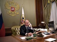 Москва ждет от Парижа объяснений по поводу очередной утечки беседы Путина и Макрона