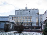 РБК: правительство ликвидирует восемь институтов развития в рамках новой реформы