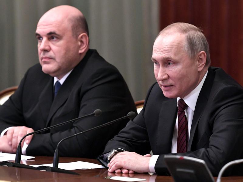 Михаил Мишустин и Владимир Путин, январь 2020 года