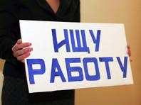 """Superjob: россиян стали вдвое чаще увольнять из-за """"неподобающих"""" постов в социальных сетях"""