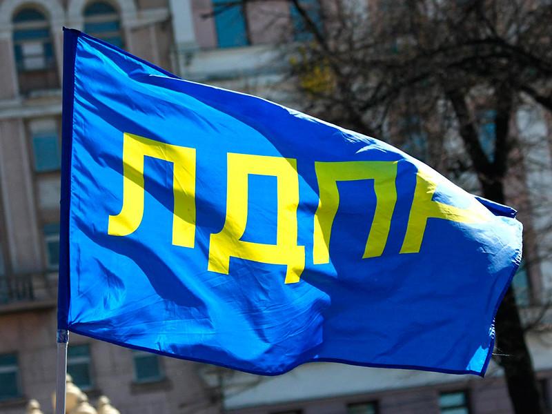 Хабаровские депутаты передумали выходить из ЛДПР после разговора с сестрой Фургала и Дегтяревым