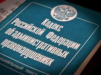 """Законопроект вносит поправки в статью 13.15 КоАП РФ """"Злоупотребление свободой массовой информации"""""""
