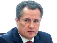 Путин назначил Вячеслава Гладкова врио губернатора Белгородской области