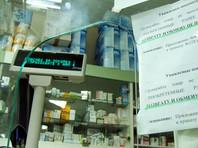 Существенный дефицит в российских регионах лекарств от коронавируса на фоне пандемии потребовал вмешательства Кремля и правительства РФ