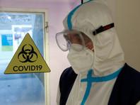 В России второй день подряд выявляется больше 26 тысяч случаев коронавируса