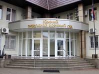 Жителю Кубани дали 4 года колонии за пост о гибели студента при взрыве в здании ФСБ в Архангельске