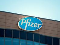 Компания Pfizer рассмотрит возможность подачи заявки на регистрацию созданной совместно с немецкой BioNTech вакцины от COVID-19 в России