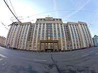 Наряду с ужесточением правил митингов в Госдуме предложили повысить штрафы за неповиновение полиции